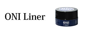 oniliner