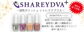 shareydva plus